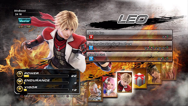 Alisa and Leo aren't available initially.