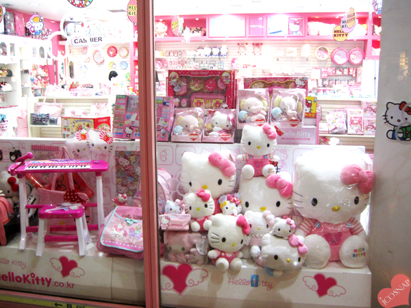 i ll review anything hello kitty song by avril lavigne. Black Bedroom Furniture Sets. Home Design Ideas