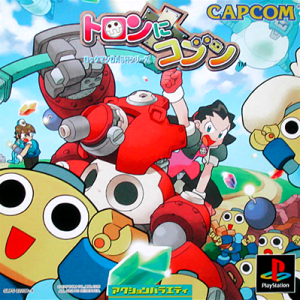BTW, this is a fantastic and hilarious game.