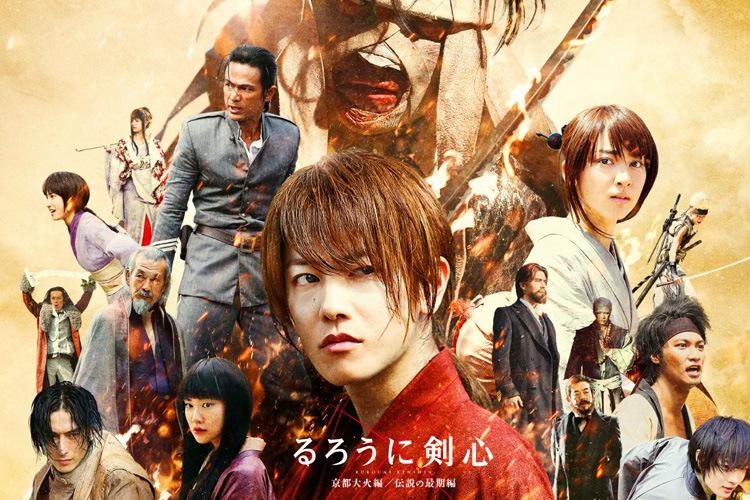 i�ll review anything rurouni kenshin kyoto takaihen
