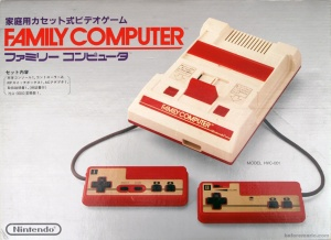 Wonder how much a working Famicom is these days?