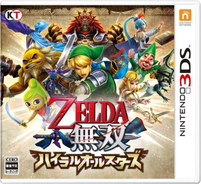 box art - hyrule warriors legends