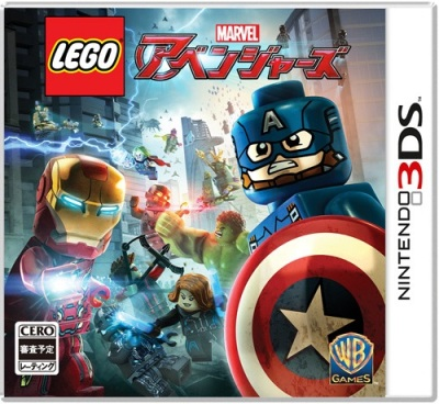 box art - lego marvels avengers