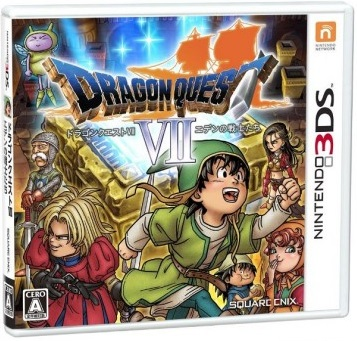 boxart - dragon quest vii
