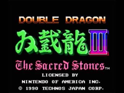 double-dragon-iii-title