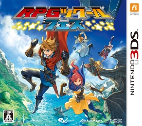 In the Crosshairs: RPG Maker FES (Nintendo 3DS) | 3rd World Geeks