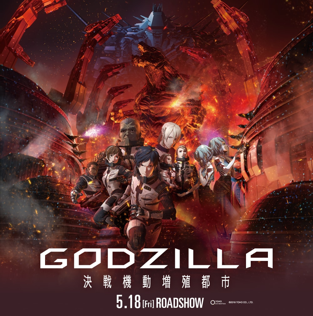 I Ll Review Anything Godzilla City On The Edge Of Battle Japanese Dub Version Spoiler Free 3rd World Geeks