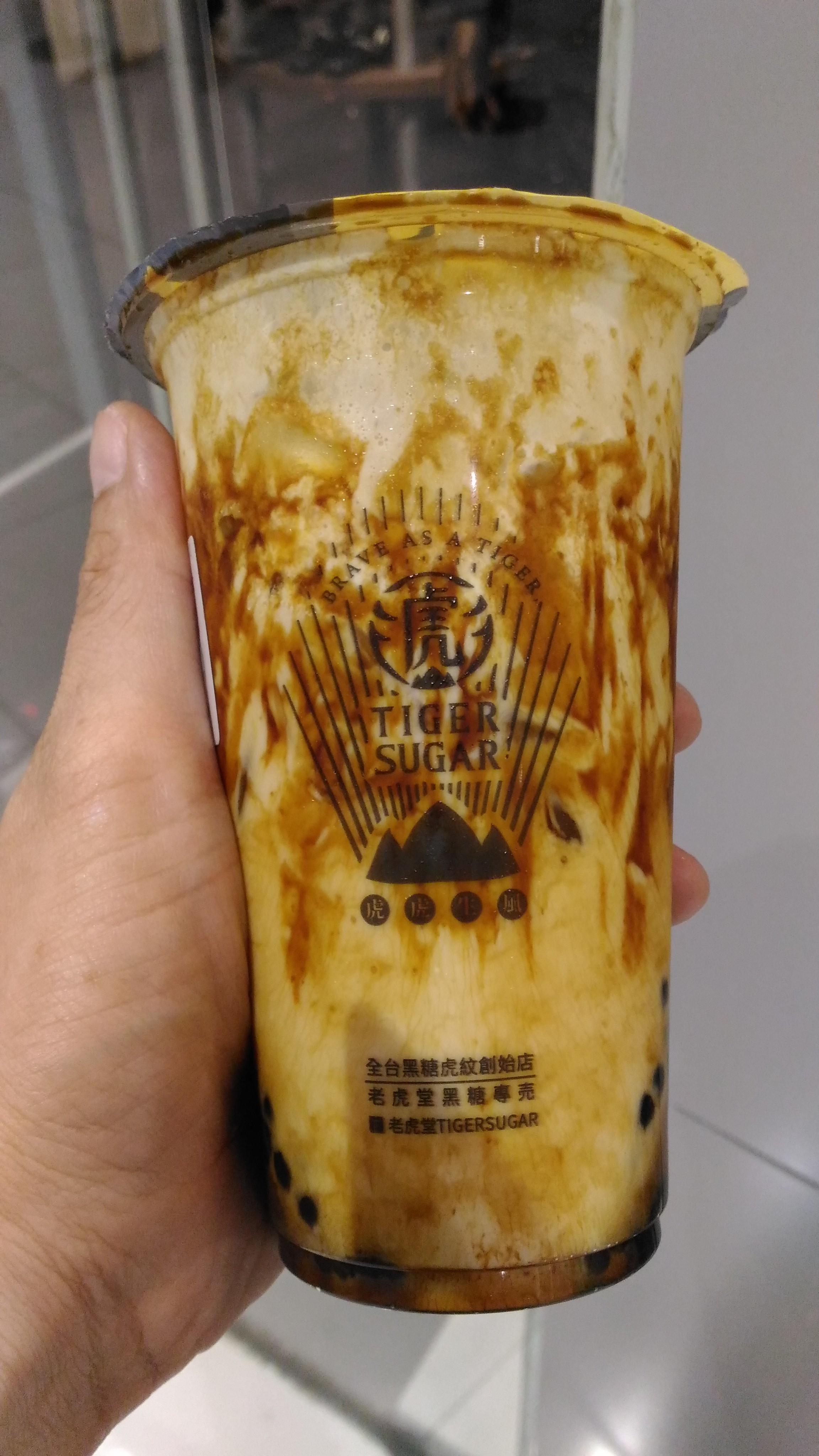I'll Review Anything: Tiger Sugar's Brown Sugar Boba Milk